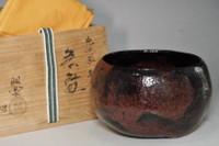 sale: Honami Koetsu's Kamiya style tea bowl by Sasaki Shoraku