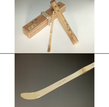 sale: Japanese bamboo tea scoop