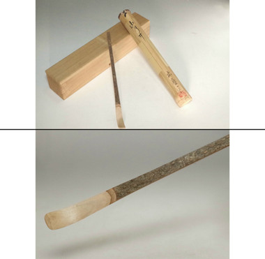 sale: Chashaku - Japanese bamboo tea scoop