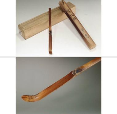 """sale: Chashaku """"oshukubai"""" Japanese bamboo tea scoop"""
