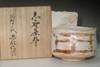 sale: Kato Kageaki (1899-1972) Vintage tea bowl in shino ware