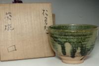sale: Kitaoji Rosanjin (1883-1959) Vintage tea bowl in Oribe ware
