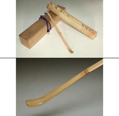 "sale: Chashaku ""Yamanoi"" Vintage Japanese bamboo tea scoop"