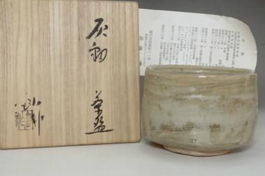 sale: Kato Sho (1927-2001) Vintage pottery tea bowl in seto ware
