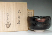 sale: 11th Raku konyu (1857-1932) Antique kuro-raku tea bowl