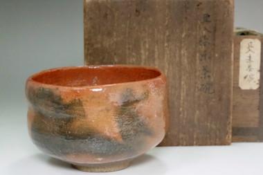 sale: 10th Raku - Tannyu (1795-1854) Antique aka-raku tea bowl