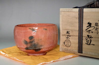 sale: 1st Raku Chojiro's Rinzai style tea bowl by Shoraku #3751