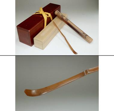 sale: Omotesenke 13th Sokuchusai Sosa (1901-1979) Vintage bamboo tea scoop