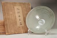Antique Korean celadon bowl #3755