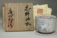 sale: Kato Tokuro (1896-1985) Vintage pottery cup in shino ware