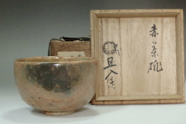 sale: 10th Raku Tannyu (1795-1854) Aka-raku tea bowl