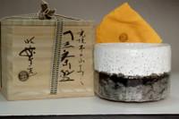 sale: Sasaki Shoraku (1944- ) Honami Koetsu's Fujisan style tea bowl