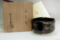 sale: 11th Raku konyu (1857-1932) Kuro-raku tea bowl