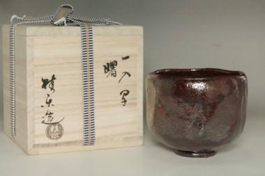 sale: 4th Raku Ichinyu's Akebono style by Ito Keiraku #3764