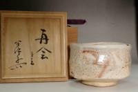 sale: Kawakita Handeishi (1878-1963) Japanese tea bowl in shino ware