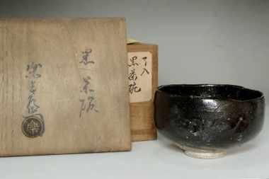sale: 9th Raku - Ryonyu (1756-1834) Aka-raku tea bowl