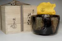 sale: Sasaki Shoraku (1944- ) Homami Koetsu's Nanasato style tea bowl