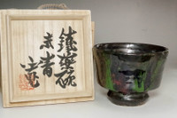 sale: Kawai Kanjiro (1890-1966) Iron glazed tea bowl