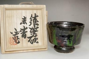 sale: Kawai Kanjiro (1890-1966) Iron glazed tea bowl