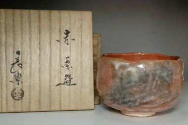 sale: 2nd Ogawa Choraku (1912-1991) Vintage aka-raku tea bowl