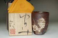 sale:  Koie Ryoji (1938- ) Japanese pottery tea cup