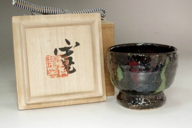 sale: Kawai Kanjiro (1890-1966) Vintage iron glazed cup
