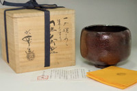 sale: Sasaki Shoraku (1944- ) 4th Raku Ichinyu's Akebono style tea bowl #3779