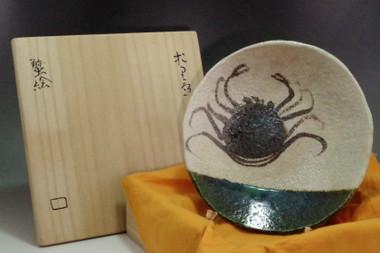 sale: Kitaoji Rosanjin (1883-1959) Pottery plate in oribe ware #3780