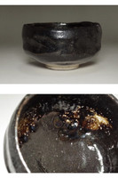 Antique kuro-raku tea bowl #3781