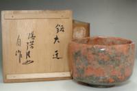sale: aka-raku tea bowl