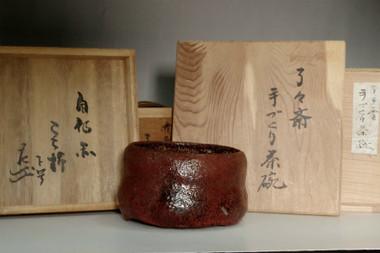 sale:  Omote-senke 9th Ryoryosai Sosa (1775-1825) Antique aka-raku tea bowl