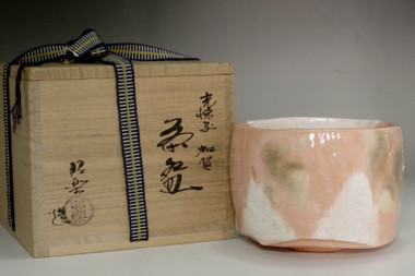 sale: Honami Koetsu's Kaga style tea bowl by Sasaki Shoraku