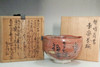 1917's antique aka-raku tea bowl #3796