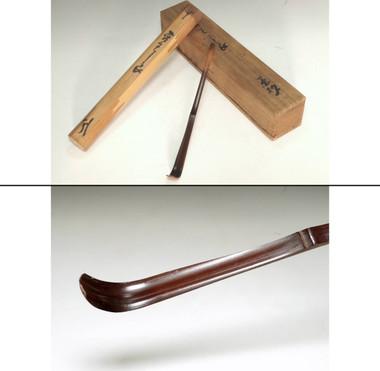 sale: Omote-senke 9th Ryoryosai Sosa (1775-1825) Antique bamboo tea scoop