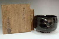 sale: 11th Raku konyu (1857-1932) Kuro-raku tea bowl