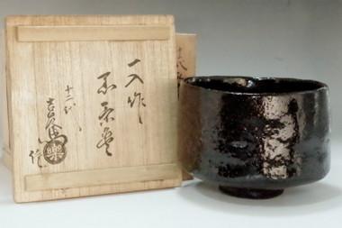 sale: 4th Raku Ichinyu (1640-1696) Kuro-raku tea bowl