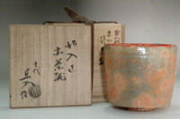 sale: 8th Raku Tokunyu (1745-1774) Aka-raku tea bowl