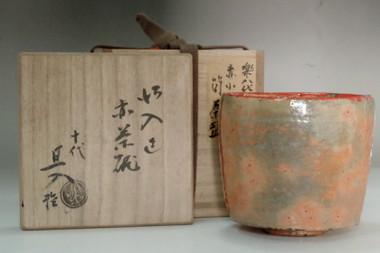 sale: 8th Raku Tokunyu (1745-1774) Aka-raku tea bowl