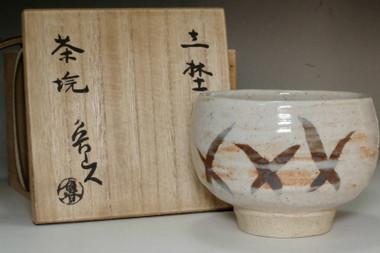sale: Kitaoji Rosanjin (1883-1959) Vintage shino tea bowl
