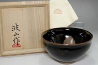 sale: Itaya Hazan (1872-1963) Vintage Japanese tenmoku tea bowl