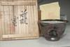 sale: Kawai Kanjiro (1890-1966) pottery sake cup