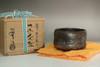 sale: Sasaki Shoraku (1944- ) Kuro-raku tea bowl