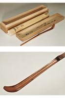 sale: Urasenke 11th Gengensai Bamboo tea scoop (1810-1877) #3819