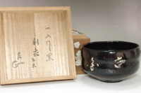sale: 4th Raku - Ichinyu (1640-1696) Kuro-raku tea bowl