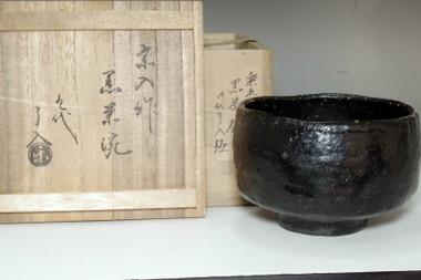 sale: 5th Raku Sonyu (1664-1716) Kuro-raku tea bowl