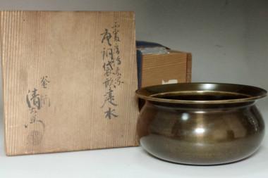 sale: Onishi Seiwemon (1808-1875) Antique slop basin