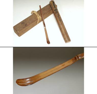 sale: Chashaku - Antique bamboo tea scoop by Kuroda Shogen