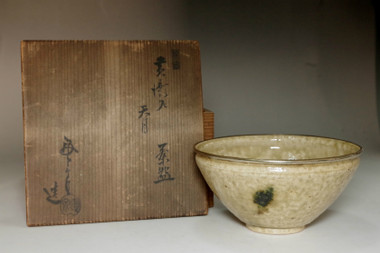 sale: Antique Japanese kizeto tenmoku tea bowl
