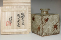 sale: Shimaoka Tatsuzo (1919-2007) Vintage inlaid mashiko pottery vase