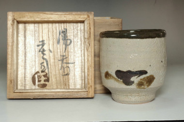 sale: Hamada Shoji (1894-1978) Vintage pottery cup in Mashiko ware